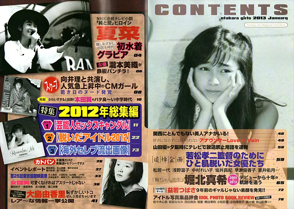 ◇テレ朝の☆竹内由恵Part50☆Princess◇ YouTube動画>4本 ->画像>537枚
